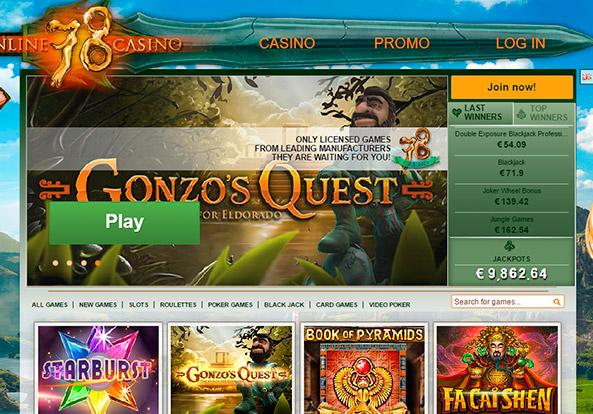 casino slot78